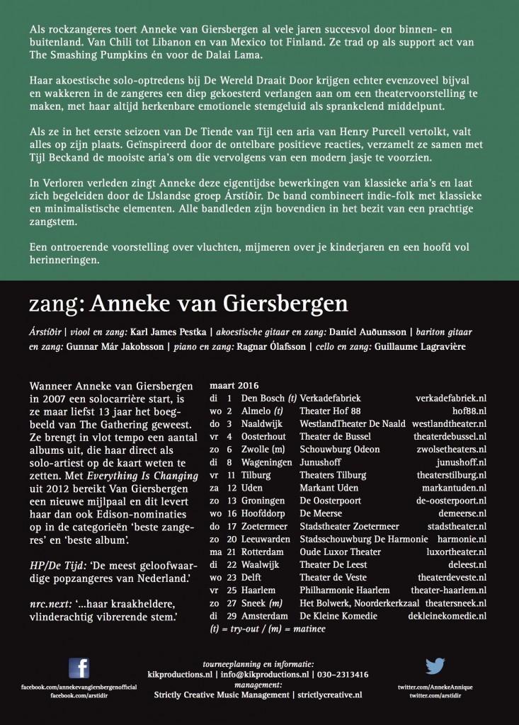 AvG-theater_flyer2
